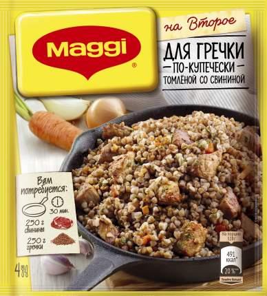 Смесь  Maggi на второе для гречки по-купечески 41 г