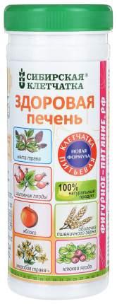 Клетчатка Сибирская клетчатка здоровая печень 170 г