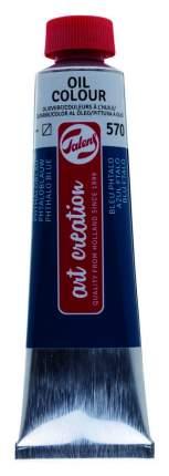 Масляная краска Royal Talens Art Creation №570 синий фталоцианин 40 мл