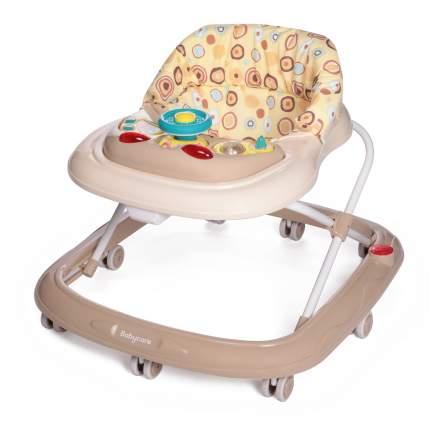 Ходунки Baby Care Flip бежевые