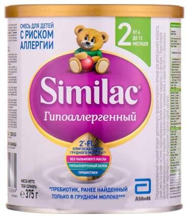 Молочная смесь Similac Гипоаллергенный 2 от 6 до 12 мес. 375 г