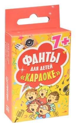 Питер Издательство Фанты для детей Караоке 7+. Игры на карточках для детей
