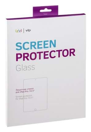 """Защитное стекло VLP для iPad Pro 10.5"""" (олеофобное)"""