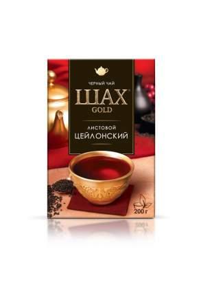 Чай черный Шах голд цейлонский листовой 200 г