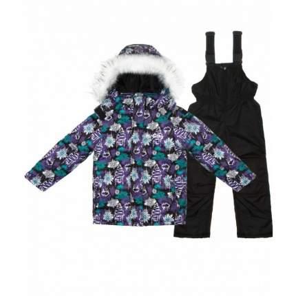 Комплект верхней одежды VUGGA, цв. фиолетовый р. 104