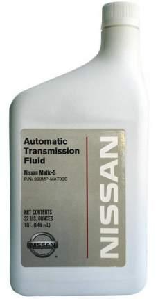 Трансмиссионное масло NISSAN 999MP-MAT00S для АКПП ATF Matic-S (946 мл)
