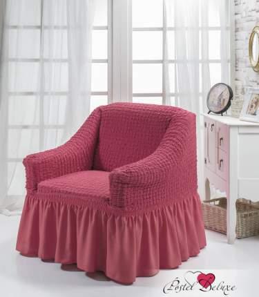 Чехол для кресла Bulsan Цвет: Грязно-Розовый