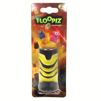 Дополнительная пусковая пушка для игры Floopiz, цвет желтый