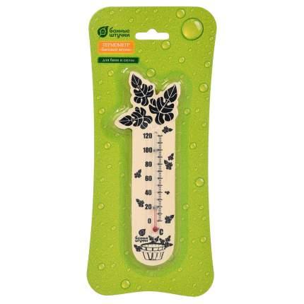 Термометр Банные штучки Банный веник 17,5x4x1 см