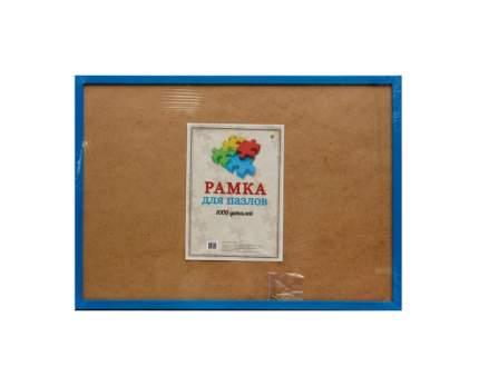 Рамка для пазлов из 1000 деталей, 68х48,5 см, багет плоский 20 мм, цвет синий
