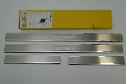 Накладки на внутренние пороги с рисунком  на металл, Mazda BT-50 2007-2019
