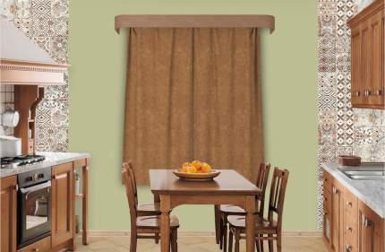 Набор штор Индивидуальный пошив Warm Day коричневый
