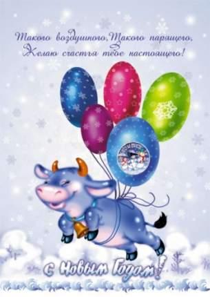 Пакет подарочный Snowmen Коровка с воздушными шариками 38x27 см Е80703