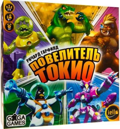 Настольная игра Gaga Games Повелитель токио