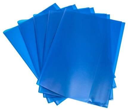 Набор обложек Panta Plast для тетрадей А4 Голубые 303х436 5 штук