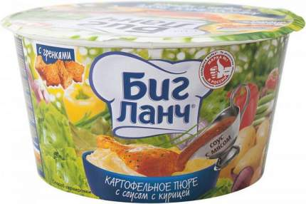 Пюре картофельное Биг ланч с соусом с курицей с гренками 60 г