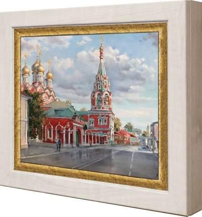 """Ключница """"В, Бжассо - Москва"""" Клен"""