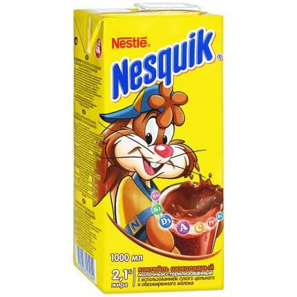 Коктейль Nestle Nesquik шоколадный молочный 7 витаминов стерилизованный 2.1% 1 л