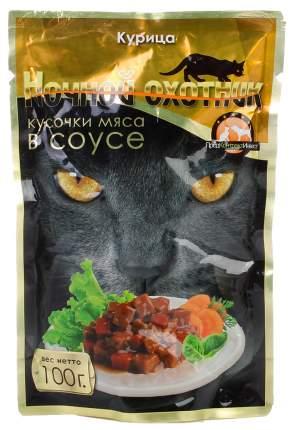 Влажный корм для кошек Ночной Охотник, курица, 24шт, 100г