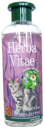 Шампунь для кошек Herba Vitae антипаразитарный, 250 мл