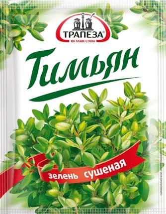 Тимьян Трапеза 5 г 10 штук