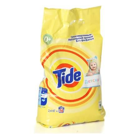 Порошок для стирки Tide детский сolor 2.4 кг