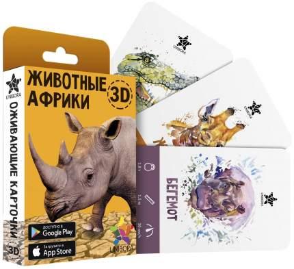 Настольная игра UNIBORA с дополненной реальностью Животные Африки