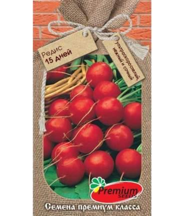 Семена Редис ультраскороспелый 15 дней, 1 г, Premium seeds
