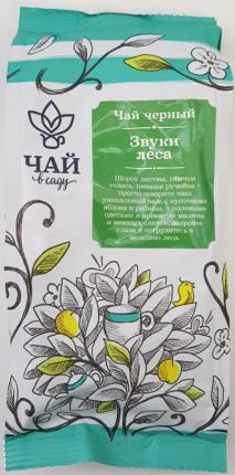 Чай черный Чай в Саду цейлонский премиальный звуки леса 70 г