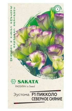 Семена Эустома Пикколо Северное сияние F1, 5 шт, Sakata Гавриш