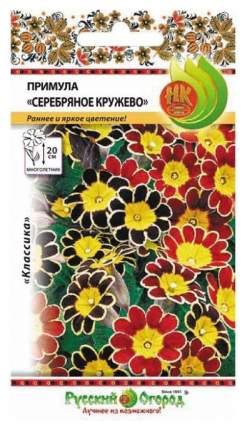 Семена цветов Русский огород 56997 Примула Серебряное кружево Смесь 5 шт.