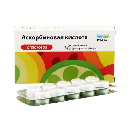 Аскорбиновая кислота с глюкозой таблетки 20 шт.