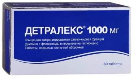 Детралекс таблетки 1 г 60 шт.