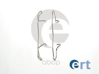 Комплект монтажный тормозных колодок Ert для Audi A3,4 94-11/Volkswagen Bora 98-05 420004