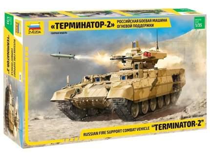 Модели для сборки ZVEZDA Российская боевая машина огневой поддержки Терминатор-2 1:35