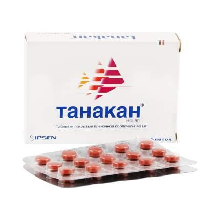 Танакан таблетки 40 мг 30 шт.