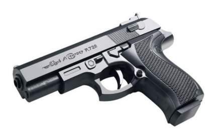 Пистолет механический Shantou Gepai ES1003-729BPB Серебристый