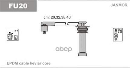 Комплект проводов зажигания JANMOR FU20