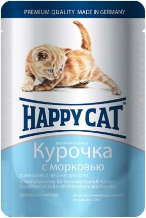 Влажный корм для котят Happy Cat, курица, 100г