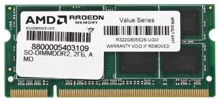 Оперативная память AMD R322G805S2S-UGO 2 Гб