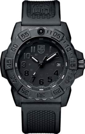 Наручные часы кварцевые мужские Luminox XS.3501.BO