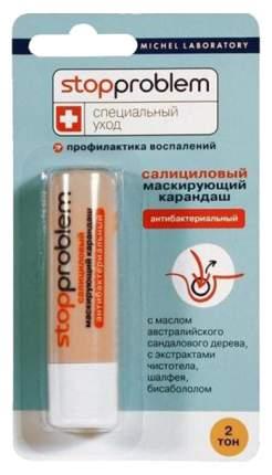 Карандаш салициловый Стоппроблем маскирующий воспаления и рубцы тон 2 4,7 г