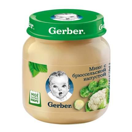 Пюре овощное Gerber Микс с брюссельской капустой с 5 мес 130 г