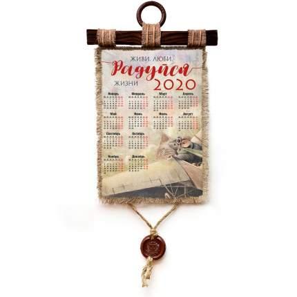 """Панно Универсальный свиток """"Календарь 2020 г. Люби, живи, радуйся"""" вертикальное А4"""