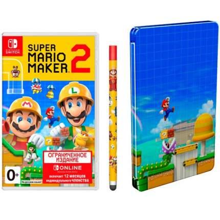 Игра Super Mario Maker 2 Limited Edition для Nintendo Switch