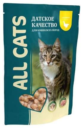 Влажный корм для кошек ALL CATS, курица, 85г