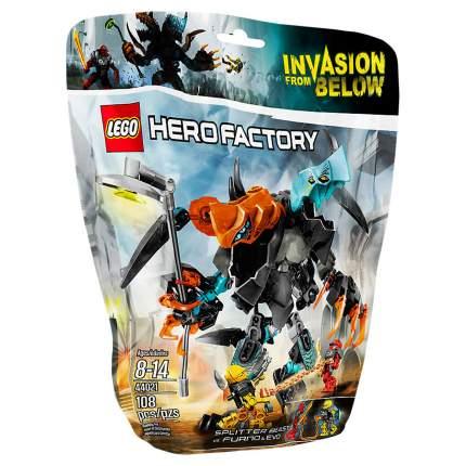 Конструктор LEGO Hero Factory зверь-рассекатель против фурно и эво 44021