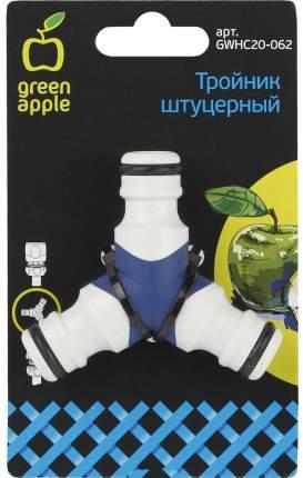 Тройник для шланга Green Apple GWHC 20-062 1/2''