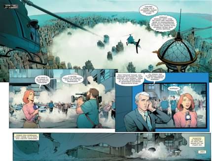 Бэтмен, Книга 6, Эндшпиль