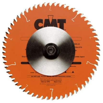 Комплект 2 колец (Стабилизаторы) S=15.875 D=127 CMT 299.102.00